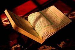 al-quran-dibuka-cahaya-sendu-ritaal-khansa