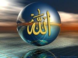 Allah swt_Rita al-khansa