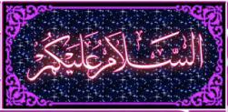 assalamualaikum_Rita al-khansa