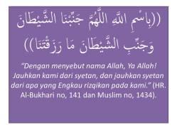 doa suami istri_Rita al-khansa
