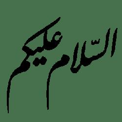 Salam_Rita al-khansa
