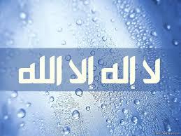 tauhid_Rita al-khansa