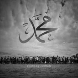 Nabi Saw_Rita al-khansa