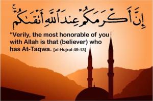 takwa_Rita al-khansa